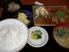 Shouga_tei